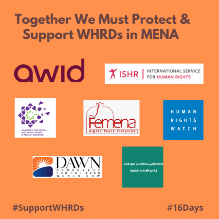 Together We Must Support WHRDs Graphic